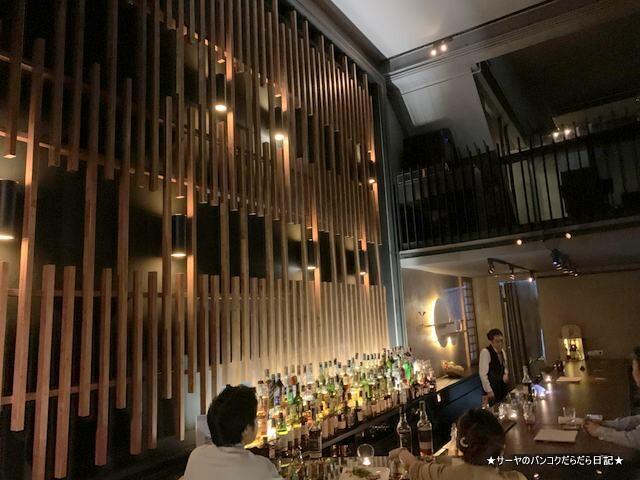 Bar Kaguya バーカグヤ bangkok バンコク (2)