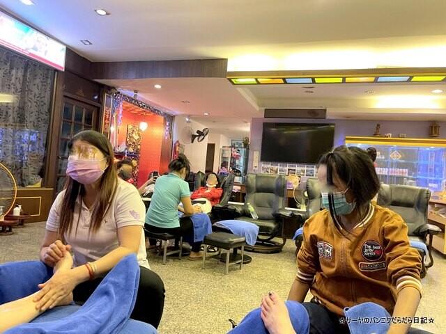 Hattaleela Massage ヤワラート マッサージ (5)