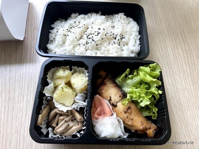 FOOD FACTORY バンコク デリバリー (12)
