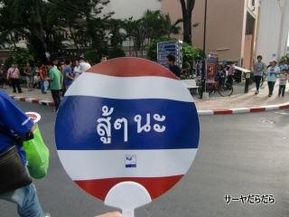 20110517 nakata 2