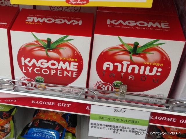 濃縮トマト飲料 カゴメ タイ サーヤ