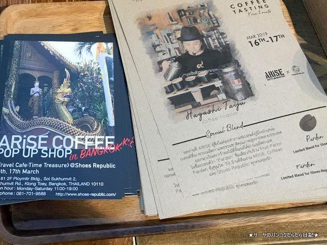 Shoes-Republic bangkok coffee thai beans (4)