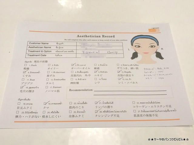 YANANO AIKO 山野愛子 Face フェイス