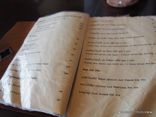 パヤタイパレス カフェ Cafe Phayathai (1)