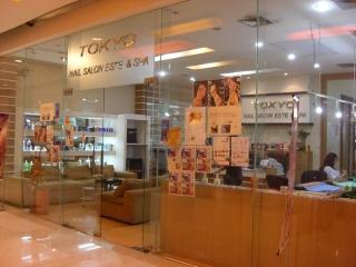 20100118 TOKYO NAIL 1