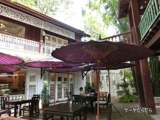 oriental shop 1