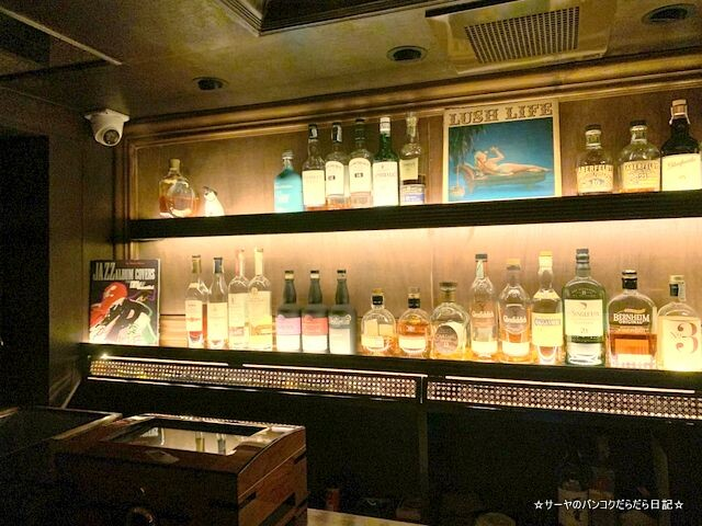 Alonetogether Bar Bangkok (4)