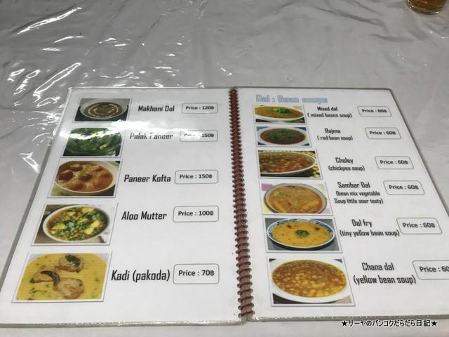 Restaurant ミャンマー料理 バンコク プラカノン (10)