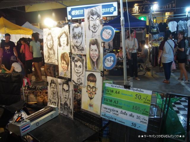 ラチャダー ナイトマーケット Train Night Market Ratchada