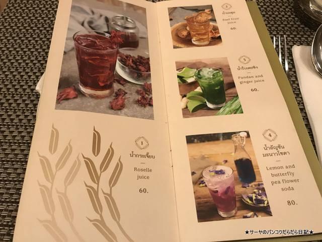 Khao Michelin タイ料理 バンコク エカマイ 美味しい drink menu