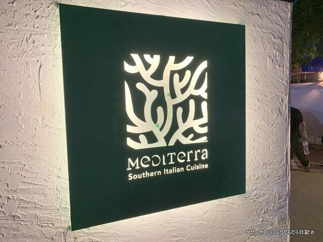 Mediterra Restaurant メディテッラ (1)
