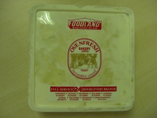 20090903 cheese 1