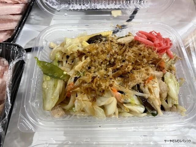ふるさと バンコク お惣菜 お持ち帰り bangkok (9)