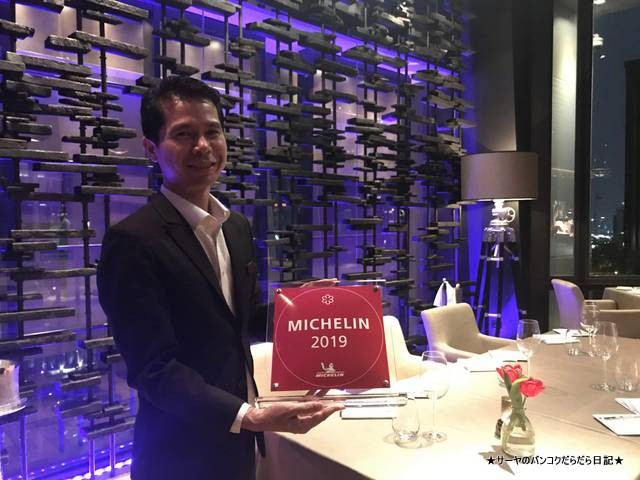 Elements okura bangkok Michelin 2019 French (7)