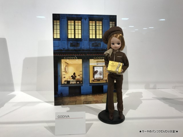リカちゃん展 Licca Takaratommy 私リカちゃん (5)