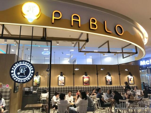 PABLO パブロ チーズタルト バンコク 大人気 (6)
