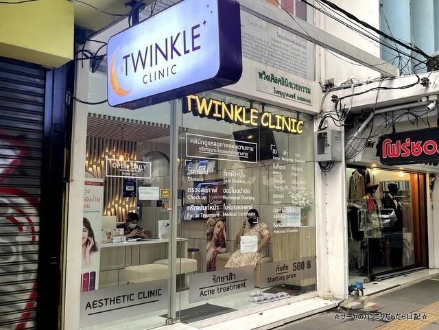 TWINCLE CLINIC トゥウィンクル クリニック (12)
