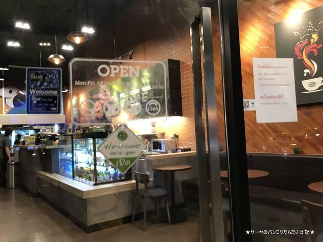 cafe amazon カフェアマゾン バンコク PTT (4)