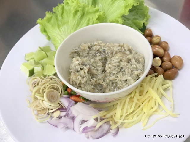 Soei Restaurant タイ料理 バンコク 隠れ家 プラトゥーミアン