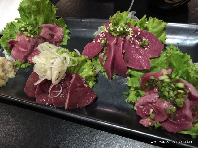 YEBISU DINING エビスダイニング タニヤ ホルモン バンコク