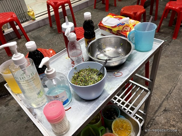 Jek Pui Curry Rice ジェックプイカレーライス (9)
