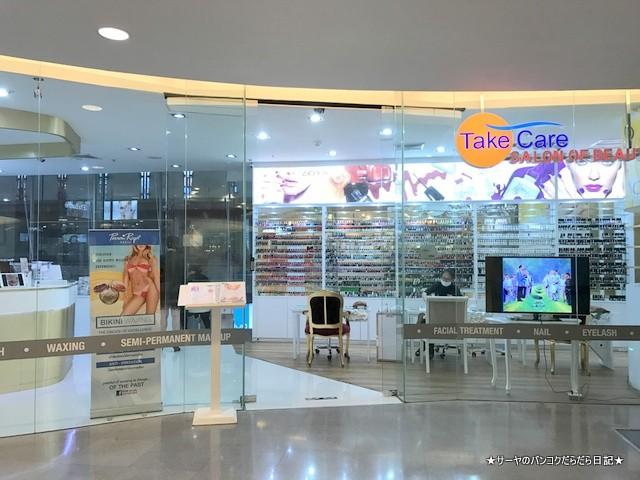 テイクケア ネイルサロン バンコク Nail salon Bangkok (1)
