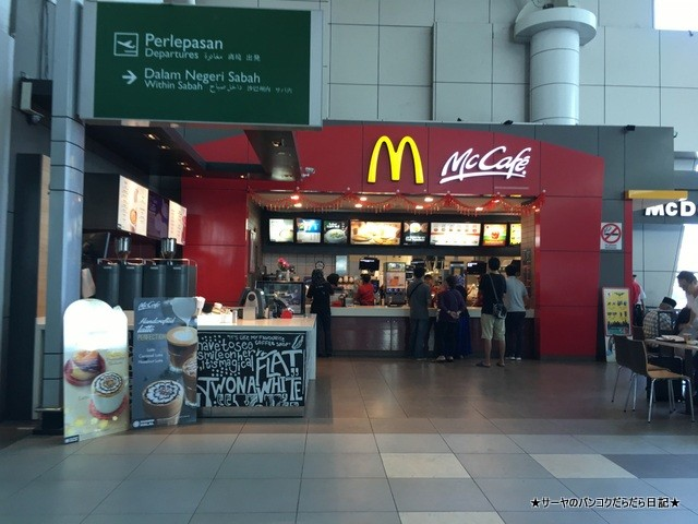 Kota Kinabalu International Airport (19)