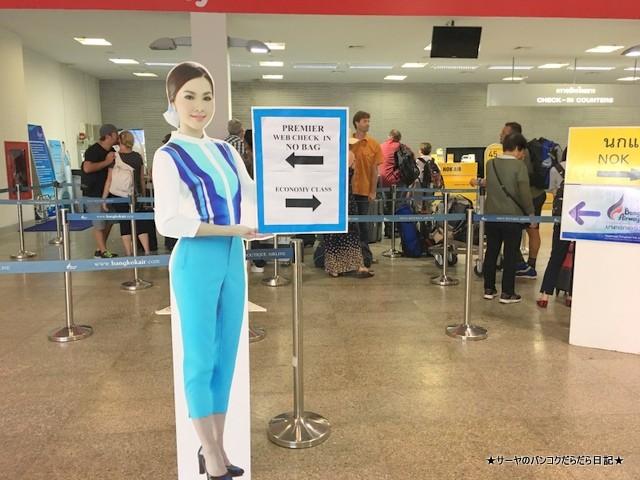 Krabi Airport クラビ空港 (2)