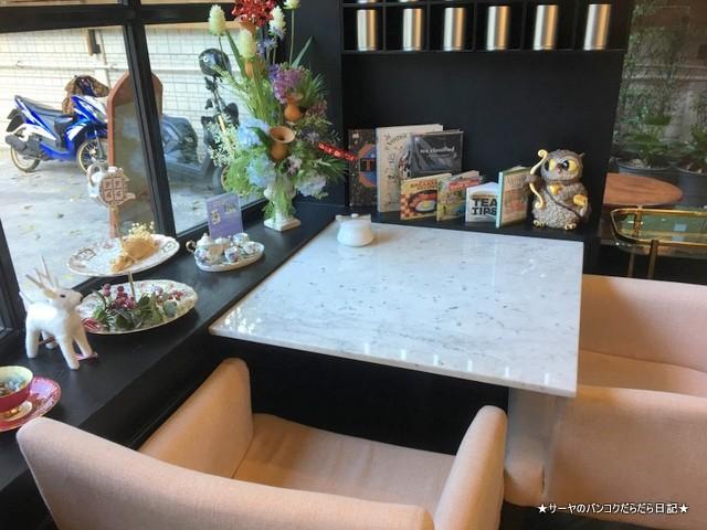 Bonnie Dolly's Tea Room at Sukhumvit Soi 26 (6)