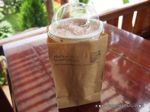 Cheevit Cheeva Coffee
