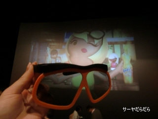 20100904 toy story 3 2