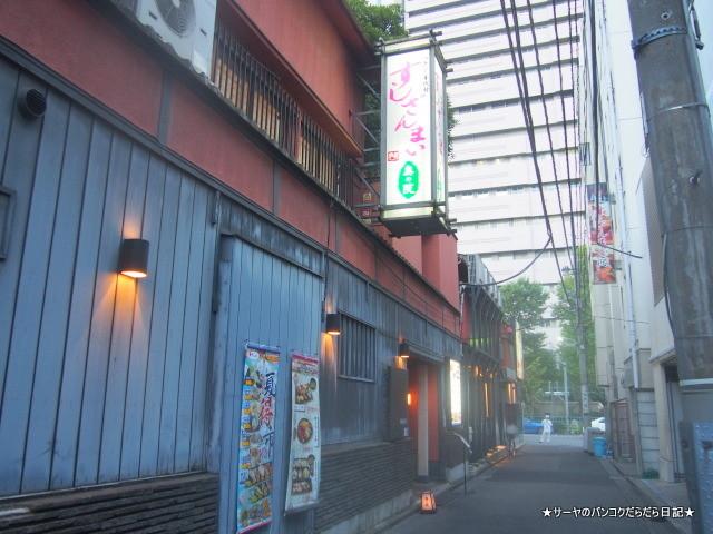 SUSHI ZANMAI OKUNOIN Tsukiji TOKYO 寿司ざんまい
