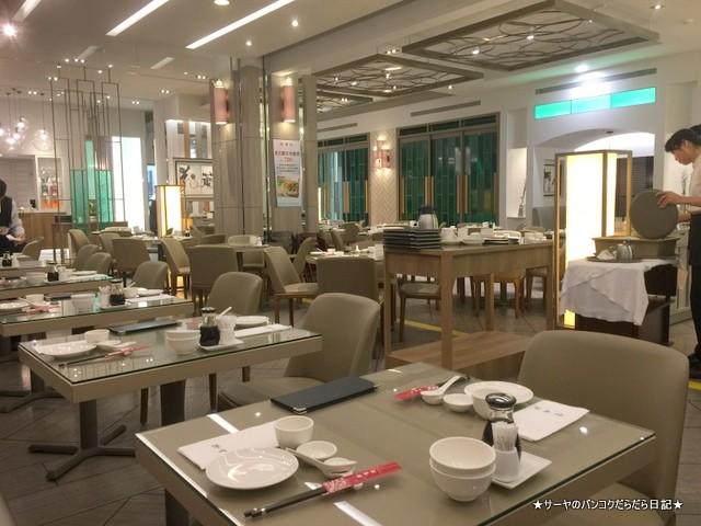 新葡苑 Shin Pu Yuan 太平洋SOGO百貨復興店