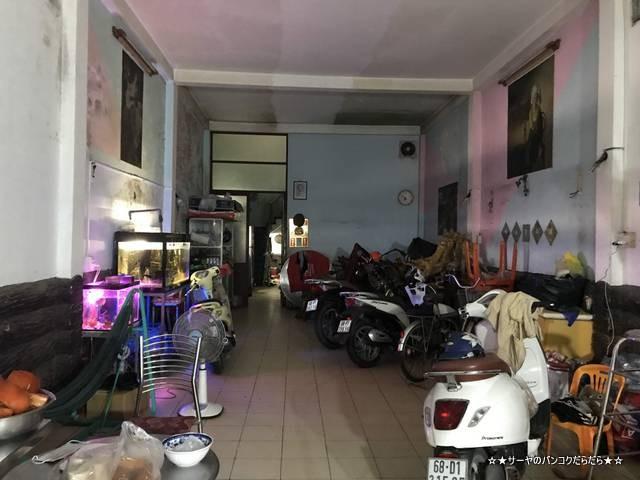 Banh Mi Xiu Mai  肉団子入り ベトナム サンドイッチ 屋台 (4)
