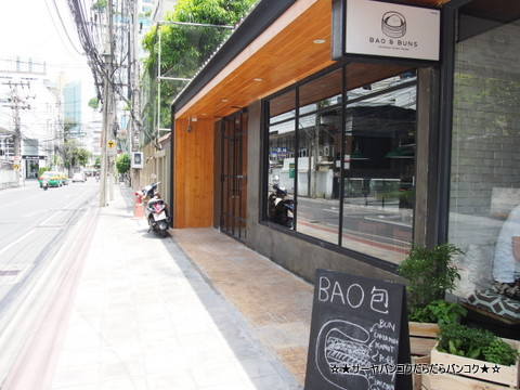 BAO & BUNS at Sukhumvit Soi33