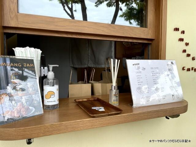 マムアンちゃんカフェ Mamuang Cafe Lan Luang (4)
