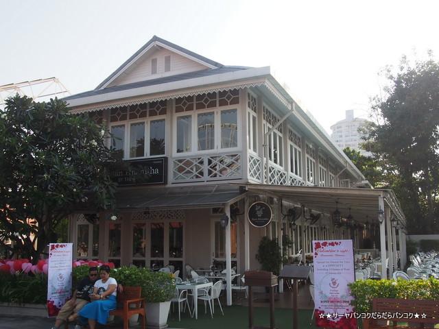 Bann Khanitha by the River タイ料理 バーンカニタ