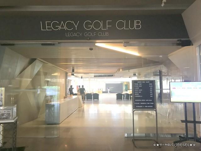 LEGACY GOLF レガシーゴルフ バンコク おすすめ 2018 (1)