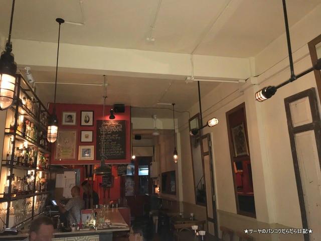 WTF Gallery  Cafe トンロー バー ファラン