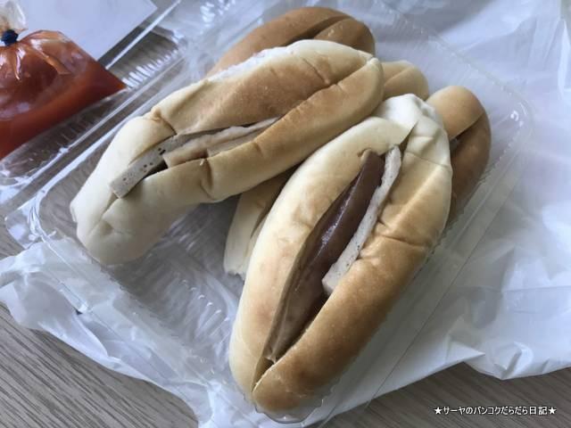 ウドンタニ 土産 udontani souvenir (5)