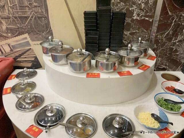 Chong Qing Suki 火鍋 バンコク 麻辣 (4)