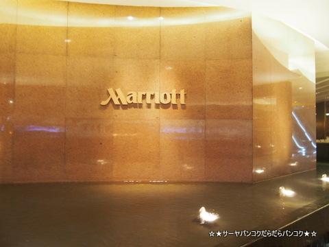 シンガポール マリオット ホテル (Singapore Marriott Hotel)