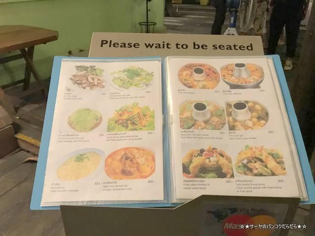 Baan Suan Asoke Thai restaurant タイ料理 レストラン (2)