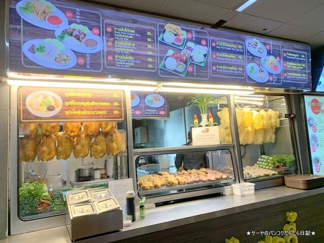 magic food court マジックフードコート バンコク ドンムアン (3)