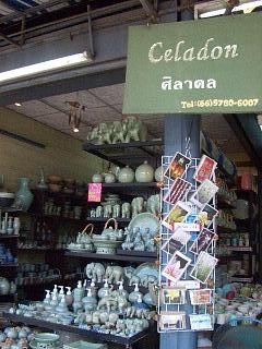 20070805 CELADON 1