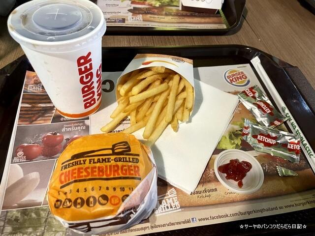 burger king dongmuang ドンムアン空港 バンコク (5)