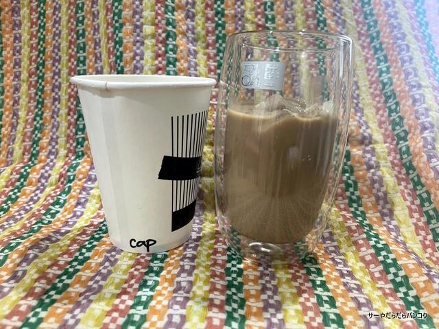 co-incidence.process.coffee bangkok デリバリー (6)