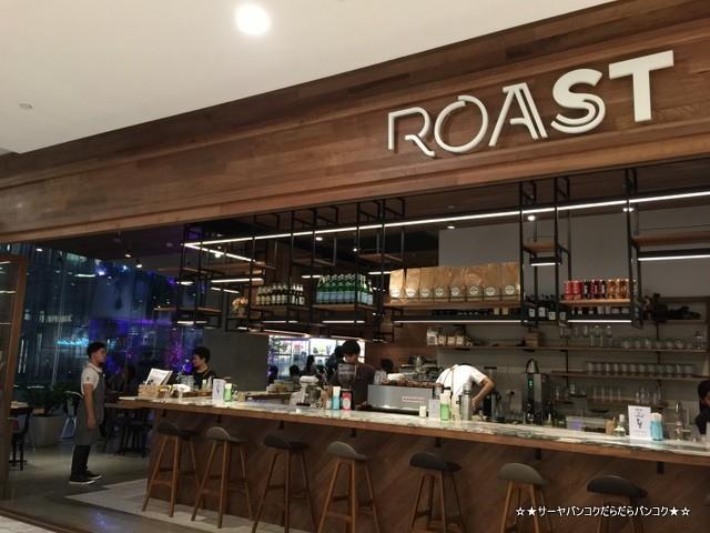 ROAST ロースト バンコク エムクオーティエ