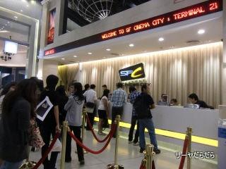 20111119 terminal 21 1