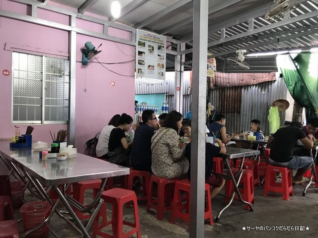 Phung's Special Noodle phuquoc フーコック 麺 (6)